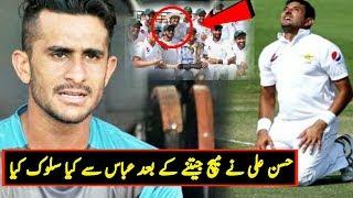 Hassan Ali and Muhammad Abbas After Winning Test Series Against Australia ||Pak Vs Aus Test Series