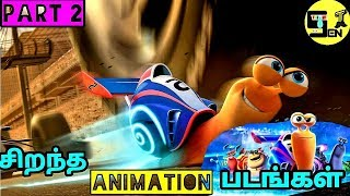 Best 5 Animation Hollywood Movies  | Tamildubbed Movies | SENTUBE