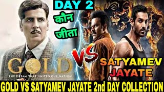 19th day box office collection