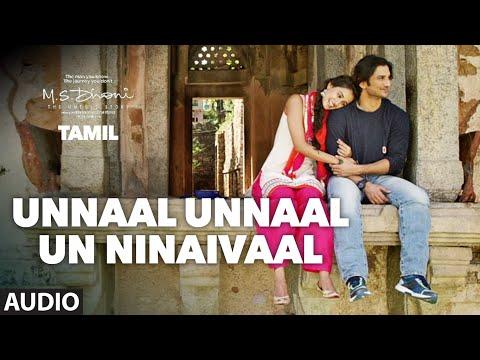 Unnaal Unnaal Un Ninaivaal Full Song Audio | M.S.Dhoni-Tamil | Sushant Singh Rajput, Kiara Advani