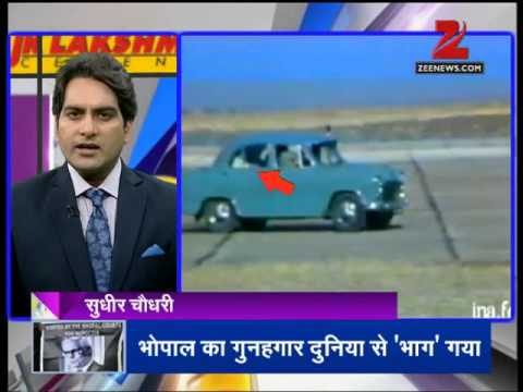 DNA: Warren Anderson's death a slap to the victims of Bhopal gas tragedy