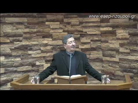 Κατά Λουκάν ε΄1-11  | Κορδορούμπας Δημήτρης 27/2/2019