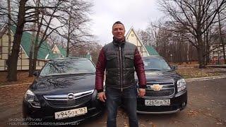 Тест-драйв Chevrolet Orlando против Opel Zafira Tourer