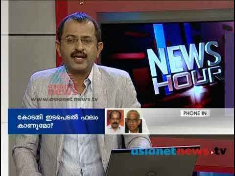 HC on Kadakampalli Land deal issue, News Hour 25th OCT 2013 Part 1