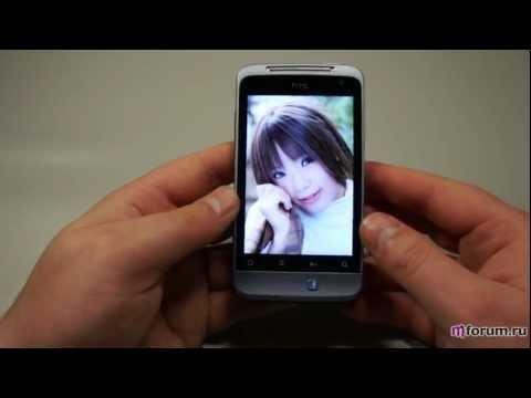 Обзор HTC Salsa - дисплей