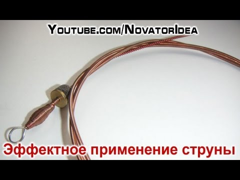 УЗК для протяжки кабеля - наглядная демонстрация работы! Видео .
