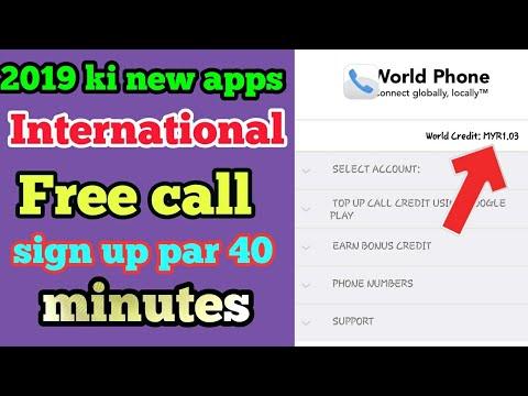 How To Free Call International Kaise Kare Oman Qatar Bharat Kuwait Japan Germany Canada 2019