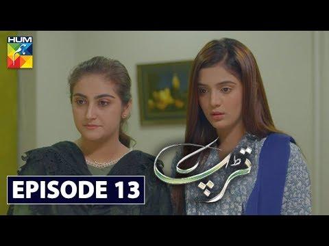 Download Tarap Episode 13 HUM TV Drama 23 May 2020