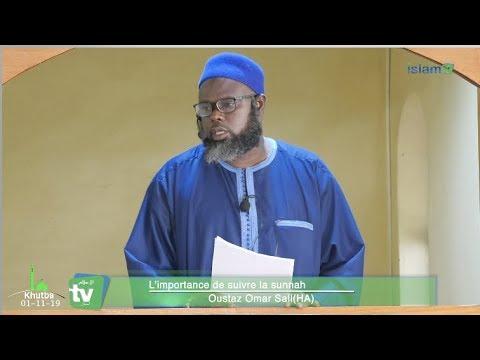 L'importance de suivre la Sunnah