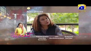 Kaif-e-Baharan Episode 17 Teaser Promo | HAR PAL GEO