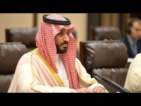 Saudi's Royal reshuffle | IG