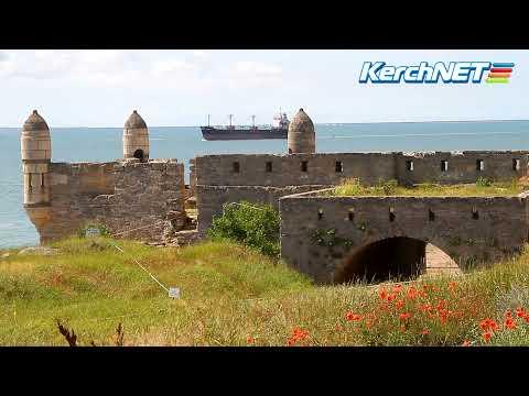 На крепость Ени-Кале