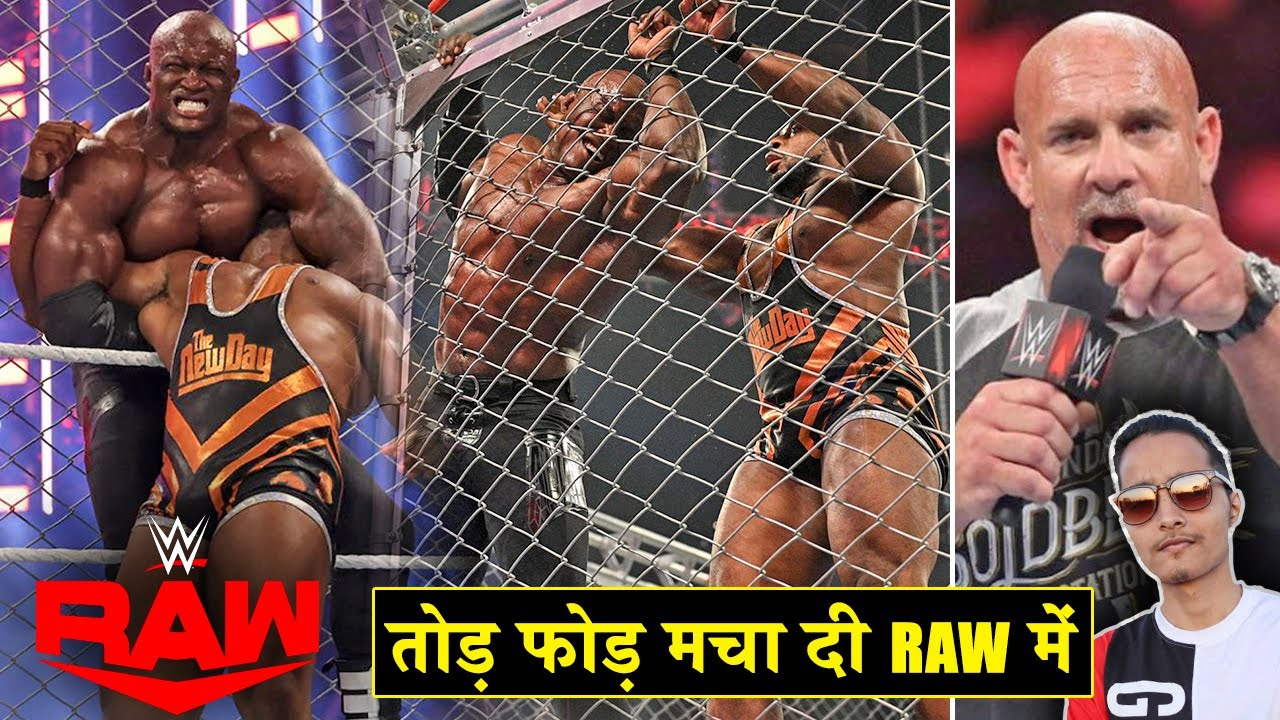 'Ye Hai Jabardast RAW🔥' STEEL CAGE Big E Vs Lashley WWE Title, Goldberg - WWE Raw Highlights Today