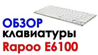 видео Клавиатура для планшета Android - внешняя, USB, беспроводная, Bluetooth, цена