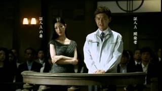 壇蜜さんと渡部篤郎さんがちょっと破廉恥な(笑)夫婦役となり、役所広...