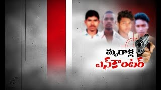 Disha Murder Accused Encounter | People celebrate at Hyderabad