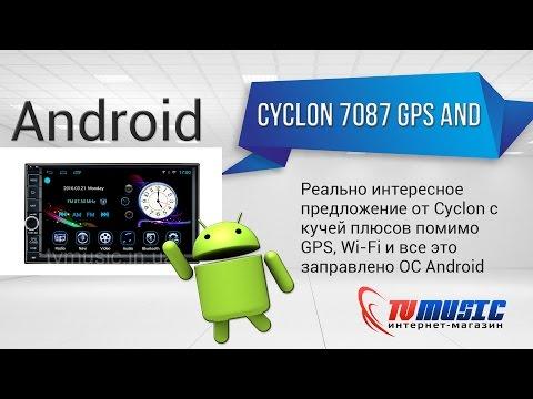 Обзор автомагнитолы Cyclon 7087 GPS AND. Китайское 2 DIN чудо.