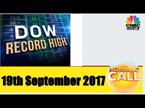 Dow Jones On Record High | Business News Today | 19th September | CNBC Awaaz