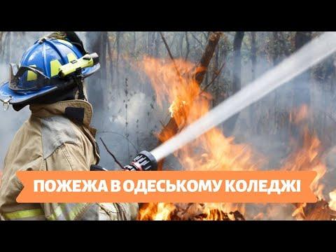 Телеканал Київ: 04.12.19 Столичні телевізійні новини 15.00