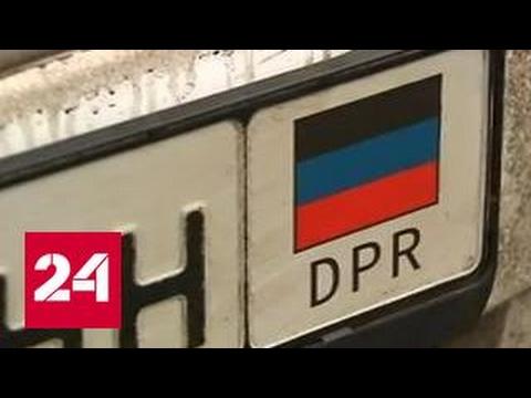 В Донбассе растет число желающих получить документы ДНР и ЛНР