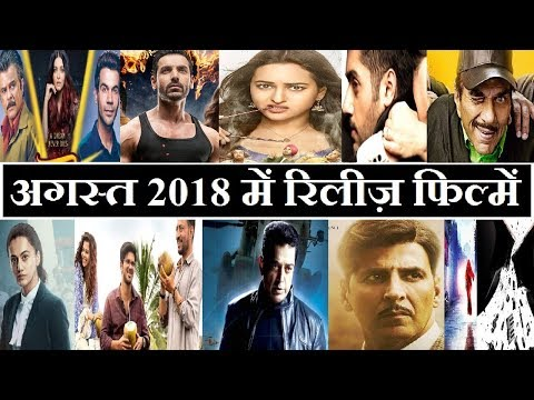 August Hindi Movies Release 2018
