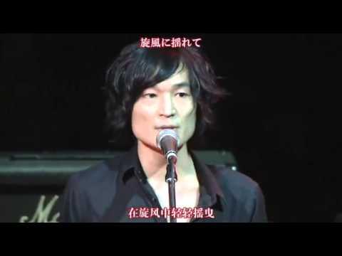 銀魂-does-曇天-陰天LIVE版