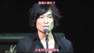 銀魂-does-曇天-陰天LIVE版 thumbnail