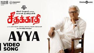 Seethakaathi | Ayya  Song | Vijay Sethupathi | Balaji Tharaneetharan | Govind Vasantha