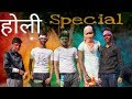 HOLI SPECIAL||BDC FILMS|| PRINCE BDC|| KALLU|| GULAB|| HARSH||
