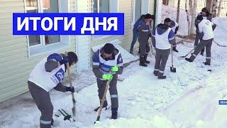 Итоги дня. 13 апреля 2021 года. Информационная программа «Якутия 24»