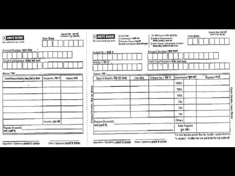 HDFC - How to fill HDFC Bank Deposit Slip - YouTube