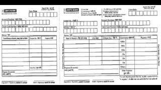 hdfc bank deposit slips