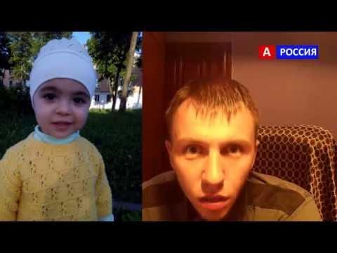 Иваново похищена девочка видео похищения девочки в Иваново подозреваемой Ширалиева Г ЕЁ НАШЛИ ВИДЕО