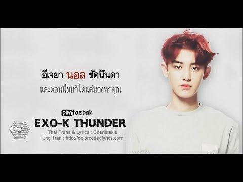 [Karaoke - Thaisub] EXO-K - Thunder (Korean Ver.)