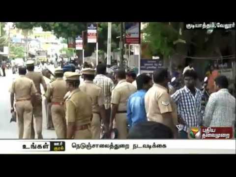 Highways department clears encroachments in Gudiyatham