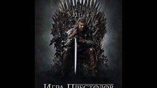 Игра престолов 7 сезона тизер (Подготовка к съемкам)  720