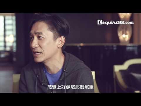 Tony Leung 梁朝偉 on Esquire TV