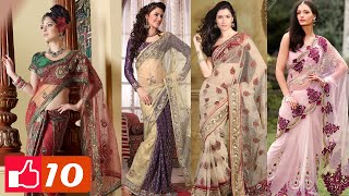 Top 10 Latest Indian Sarees ► Styles and Designs