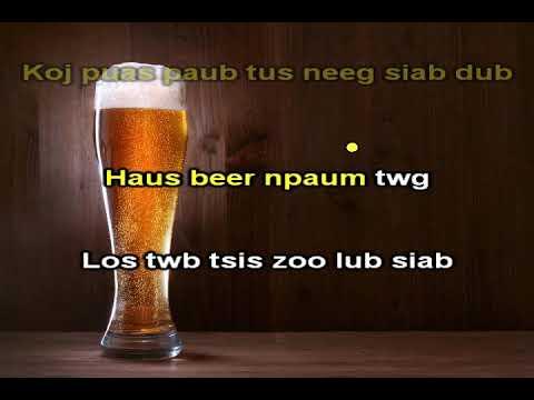 Haus Beer Vim Koj Instrumental + Lyrics - Ntsaim Vaj thumbnail