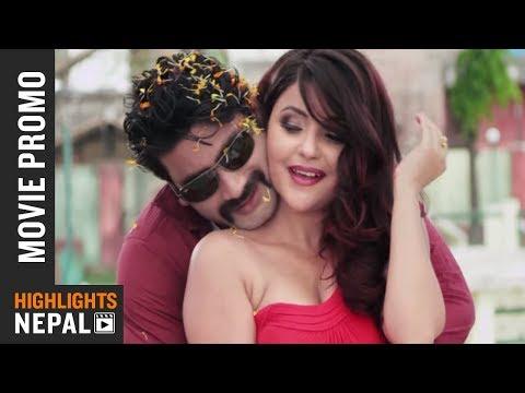 JAY MADESH - New Bhojpuri Movie Promo Ft. S.P. Kharel, Sushma Adhikari