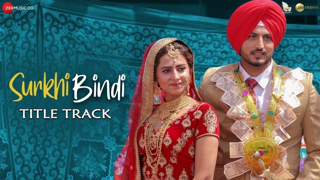 Surkhi Bindi Title Track - Gurnam Bhullar | Sargun Mehta | 30 Aug