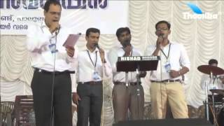 IPC Malabar Mekhala Convention 2015 Day - 4