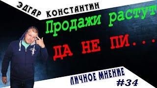Купи Белоруское и выкинь. Личное мнение S01E34(, 2016-11-06T11:00:00.000Z)