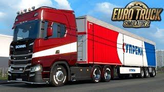 Powrót do Europy! - Euro Truck Simulator 2 | (#23)