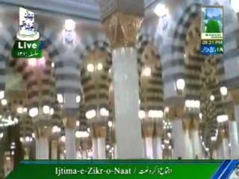 Madina Madina Humein Jaan Se Pyara Hai Madina. Muhammad Asif Attari  (12.03.2012)