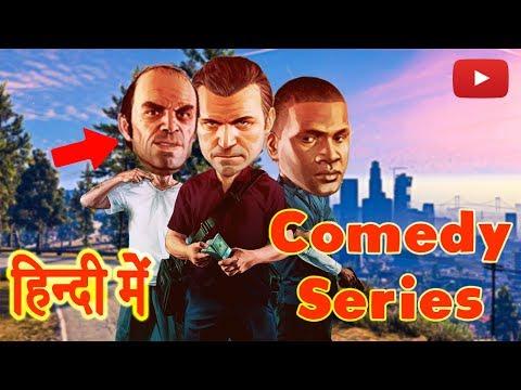 GTA 5 - The Hindustan Gamer Show | Comedy Series #1 (HINDI/URDU)