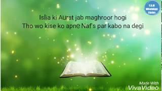 Nehjul balagha khutba   best Saying of hazrat Ali   islamic