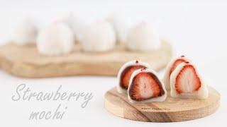 SUB) 예쁘고 맛있는 딸기모찌만들기 / 딸기찹쌀떡만들…