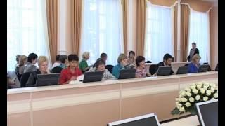 Совещание в конференц-зале Администрации г. Ялуторовска