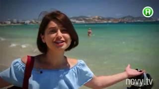 видео Недорогой и бюджетный отдых в Европе: куда ехать, сколько стоит?